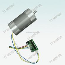24v 50w dc motor