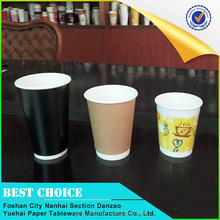 Wholesale disposable food containers 2.5OZ-22OZ double wall paper cup for hot drink