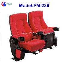 FM-236 Floor mounted VIP 3d cinema chair with drink holder
