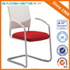 GS-G1541 hot sale foam office chairs from china, high quality office desk chair