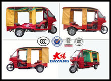 chongqing 150cc air cooled Enclosed Bajaj tricycle leader factory in china for sale in Kenya