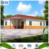 Self supporting wall fast assembling low cost prefabricated house for sale
