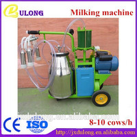 Small farm used milking machine for cow/ Piston type electric single cow portable milking machine for sale