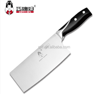 Chopping knife/Cook chopper/Kitchen knife/cleaver