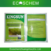Agrochemical herbicide Bensulfuron methyl 60% WDG/ DF for crop protection