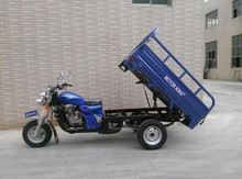150cc three wheel motorcycle/tricycles