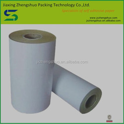 Water based glue / Hot melt adhesive sticker paper