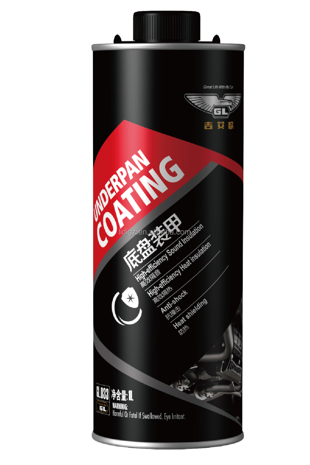 Proffessional rubberized undercoating best undercoating for Undercoating with used motor oil