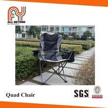 beach relaxing chair