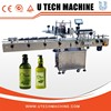 BST200 labeling and sealing mineral water bottle machine