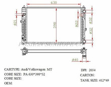 OEM radiator coolant radiator plastic tanks DPI 2034