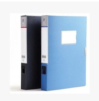 Deluxe a4 size pp box file made in china