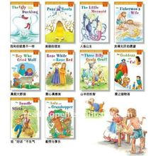Sounding story book, talking story book, reading pen story book