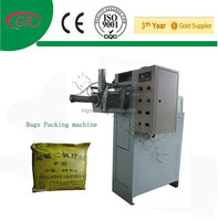 50kg bags cement automatic packing machine capacity 400bags/h