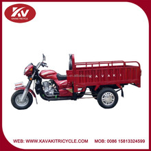 wholesale china good quality 150cc/200cc/250cc air-cooled/water-cooled tricycle