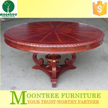 Moontree MCT-1122 wood root carving round tea table