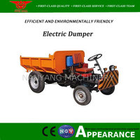 Agricuture electric mini dumper with the best price / Self-loading mini dumper / Electric dumper