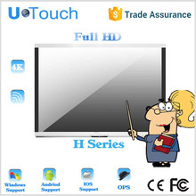 educational uses 70inch lcd advertising display/All in one projector screen /android all in one