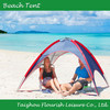 Automatic quick lightweight beach tent beach sun shade tent