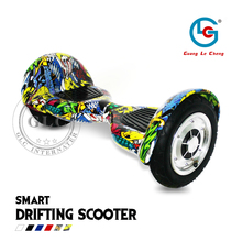 Hot sales newest intelligent drifting wheels self balancing e max city bug electric scooter with LED light and max speed 12km/h