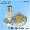 ETL Listed 5W 6W 7W E26 LED PAR 20 Bulb Cool White 6000K COB LED PAR20 Spot Lamp