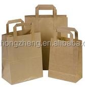 Brown Paper bag Food bag Takeaway Party Paper Bags with Flat Handles