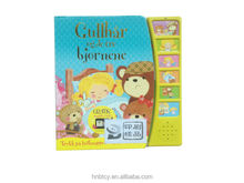 new children sound book & reading pen