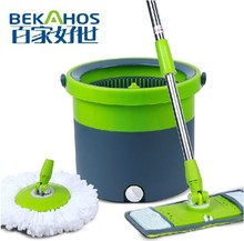 Spin Mop With Single Bucket Water Outlet Small Size Easy Carry