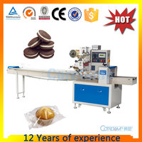 Automatic cupcake packing machine KT-250