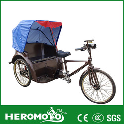 High Battery Powered electric tricycle/ electric 3 Wheel/ auto rickshaw