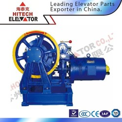 elevator/lift motor/Asynchronous/VVVF/elevtor traction machine /YJF220-VVVF