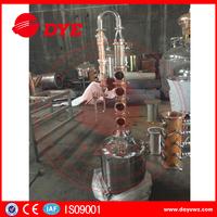 stainless steel lab distillation column/laboratory distillation apparatus