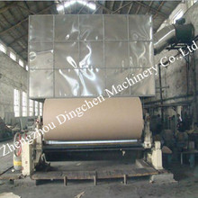 1760mm high efficiency corrugated paper machine to produce corrugating medium used in carton box
