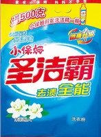 Eco friendly die cut biodegradable plastic bag for washing powder packaging