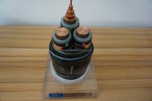 0.6/1KV-26/35KV Voltage XLPE Insulation Electrical Wire & Copper Cable 1.5 Sq.Mm X 3 Core