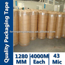 Trasparent Jumbo Large Rolls (BOPP Film and Water-Base Acrylic)