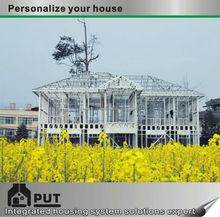 Modular light steel frame house/home design 2014