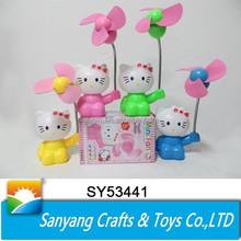 Cartoon cat set night-light fan mini handle toy fan
