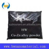Powder metallurgy Nano brass CU ZN Copper Zinc Alloy powder
