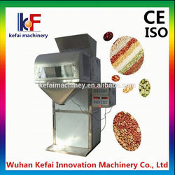 high quality china manufacturer of packing coffee machine weigh and filling machine