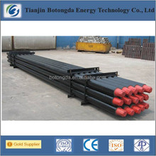 API 5DP drill pipe for oilfield drilling services