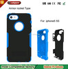 2 in 1 Rocket Style PC silicone Cell Phone Case for iphone 5 5S