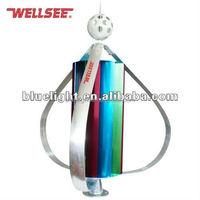 400W Wellsee maglev cellular vertical wind generator WS-WT400
