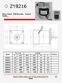 400w24v motor dc com 1850 0.5a rpm