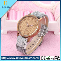 Best quality unisex goodlooking fashion Concept Watch digital watch