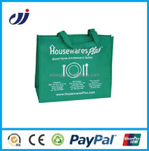 geotextile non woven cloth piping bags non oven bags