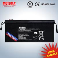 motoma 12v ups solar battery 230ah rechargeable deep cycle battery