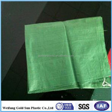 Hot sale high quality custom compound packaging plastic bag for rice packaging
