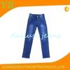 /p-detail/Xxl-Ladies-marca-polainas-para-mujer-vaqueros-de-los-pantalones-pantalones-300007069093.html