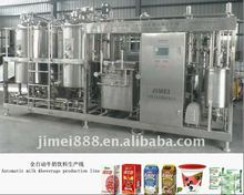 milk production line in machinery plant